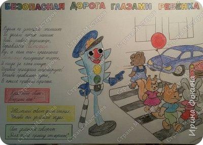 """В школе задали нарисовать рисунок """"Безопасная дорога глазами ребенка""""."""