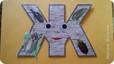 Задали в школе сделать любимую букву. Мой ребенок выбрал букву Ж. Сделали из картона в два слоя, и обоев в 2 слоя. Получилась как пластмассовая. Украсили жуками ... фото 1