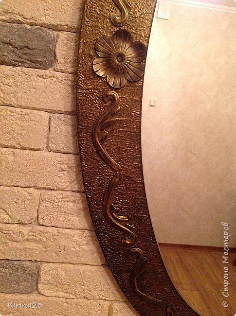 Старинное зеркало из потолочной розетки http://stranamasterov.ru/node/792929 переехало жить в спальню.  Надо было его чем-то заменить . Вот что сотворилось... фото 2