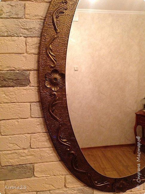 Старинное зеркало из потолочной розетки http://stranamasterov.ru/node/792929 переехало жить в спальню.  Надо было его чем-то заменить . Вот что сотворилось... фото 13