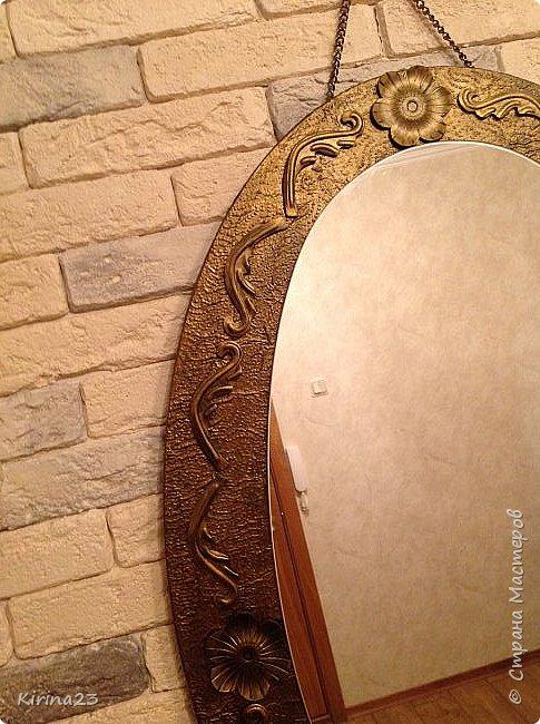 Старинное зеркало из потолочной розетки http://stranamasterov.ru/node/792929 переехало жить в спальню.  Надо было его чем-то заменить . Вот что сотворилось... фото 14
