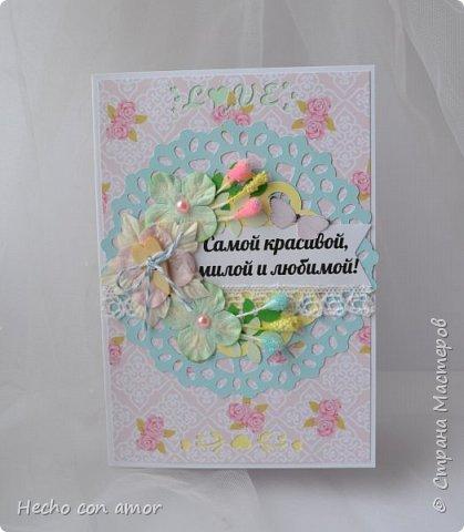 Сначала свадебные открытки Эта моя любимая:))) фото 19