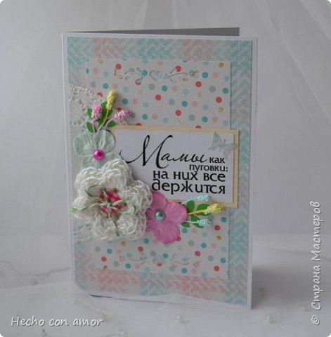 Сначала свадебные открытки Эта моя любимая:))) фото 20