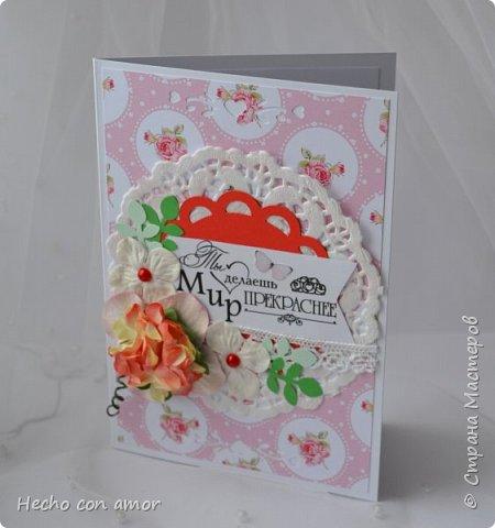 Сначала свадебные открытки Эта моя любимая:))) фото 21
