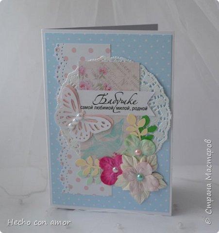 Сначала свадебные открытки Эта моя любимая:))) фото 22