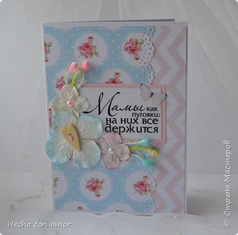Сначала свадебные открытки Эта моя любимая:))) фото 25