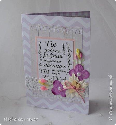 Сначала свадебные открытки Эта моя любимая:))) фото 27