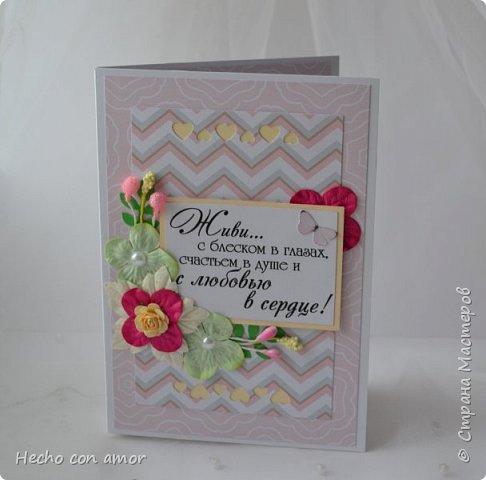 Сначала свадебные открытки Эта моя любимая:))) фото 29
