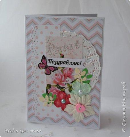 Сначала свадебные открытки Эта моя любимая:))) фото 30