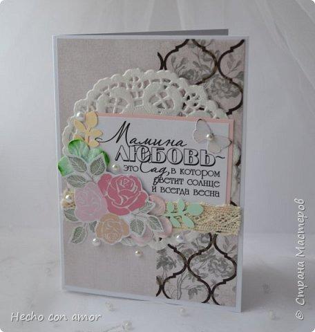 Сначала свадебные открытки Эта моя любимая:))) фото 32