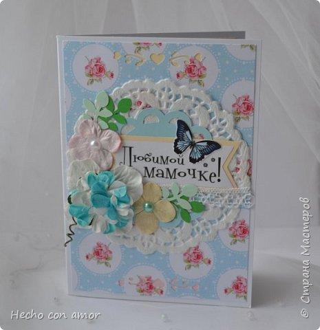 Сначала свадебные открытки Эта моя любимая:))) фото 33