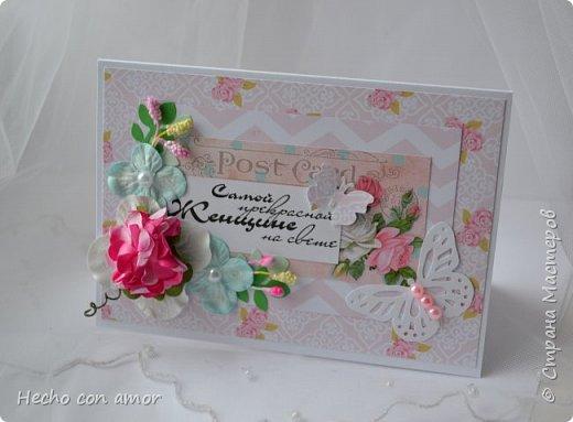 Сначала свадебные открытки Эта моя любимая:))) фото 17