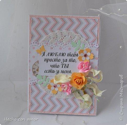 Сначала свадебные открытки Эта моя любимая:))) фото 14
