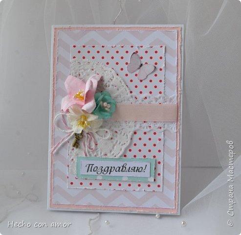 Сначала свадебные открытки Эта моя любимая:))) фото 16