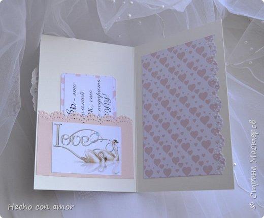 Сначала свадебные открытки Эта моя любимая:))) фото 2