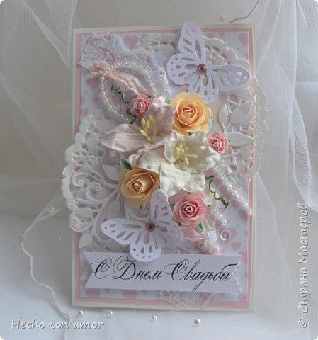Сначала свадебные открытки Эта моя любимая:))) фото 1