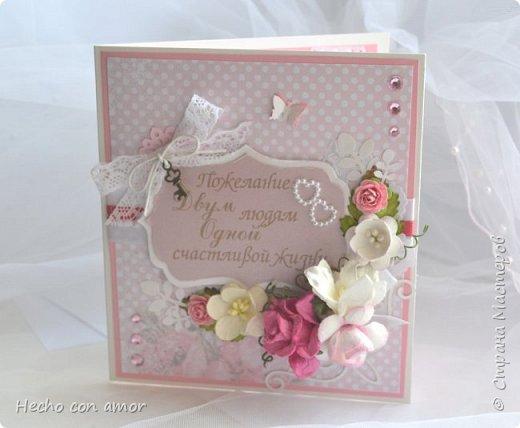 Сначала свадебные открытки Эта моя любимая:))) фото 9