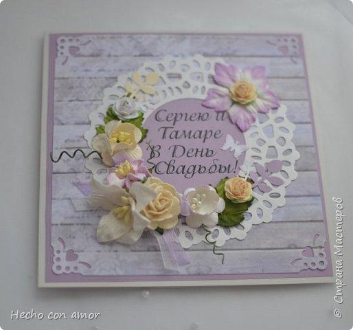 Сначала свадебные открытки Эта моя любимая:))) фото 4