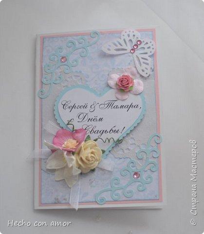 Сначала свадебные открытки Эта моя любимая:))) фото 6