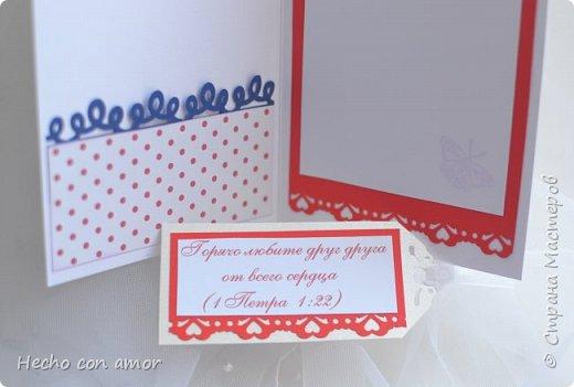 Сначала свадебные открытки Эта моя любимая:))) фото 12