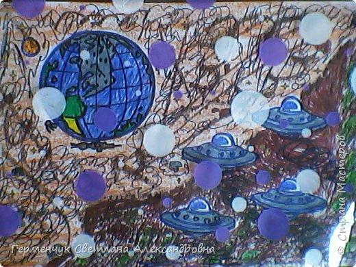 "Раскраски -фантазии на тему ""Космос"" -  ребят 4""В"" класса  ко Дню Космонавтики.  Веселый Гуманоид фото 6"