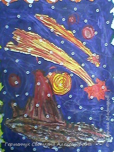"Раскраски -фантазии на тему ""Космос"" -  ребят 4""В"" класса  ко Дню Космонавтики.  Веселый Гуманоид фото 8"