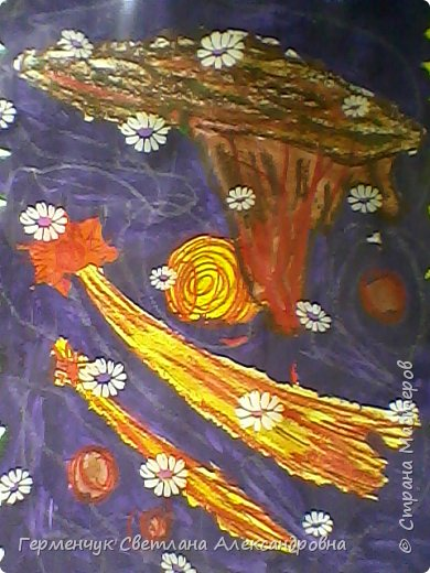 "Раскраски -фантазии на тему ""Космос"" -  ребят 4""В"" класса  ко Дню Космонавтики.  Веселый Гуманоид фото 9"