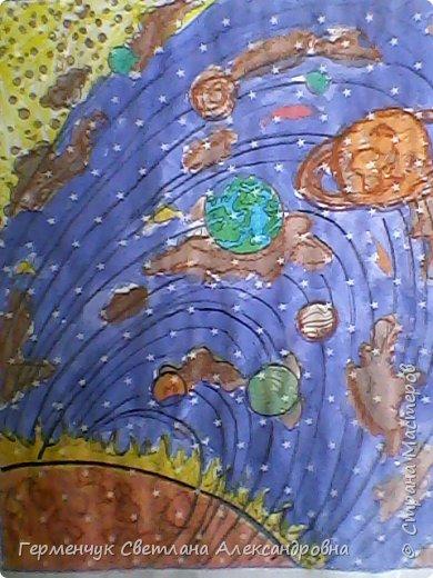 "Раскраски -фантазии на тему ""Космос"" -  ребят 4""В"" класса  ко Дню Космонавтики.  Веселый Гуманоид фото 14"