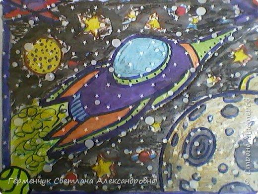 "Раскраски -фантазии на тему ""Космос"" -  ребят 4""В"" класса  ко Дню Космонавтики.  Веселый Гуманоид фото 16"