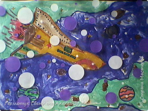"Раскраски -фантазии на тему ""Космос"" -  ребят 4""В"" класса  ко Дню Космонавтики.  Веселый Гуманоид фото 20"