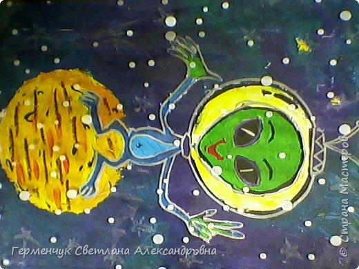 "Раскраски -фантазии на тему ""Космос"" -  ребят 4""В"" класса  ко Дню Космонавтики.  Веселый Гуманоид фото 2"