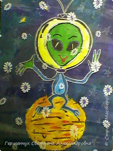 "Раскраски -фантазии на тему ""Космос"" -  ребят 4""В"" класса  ко Дню Космонавтики.  Веселый Гуманоид фото 1"