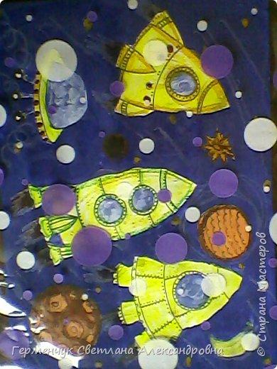 "Раскраски -фантазии на тему ""Космос"" -  ребят 4""В"" класса  ко Дню Космонавтики.  Веселый Гуманоид фото 21"