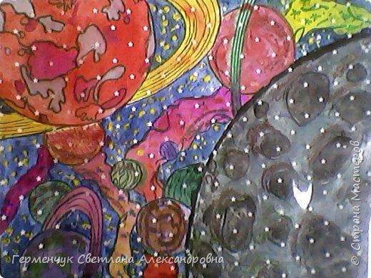 "Раскраски -фантазии на тему ""Космос"" -  ребят 4""В"" класса  ко Дню Космонавтики.  Веселый Гуманоид фото 23"