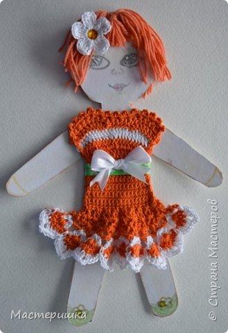 Доброе утро, друзья! Это моя куколка!  фото 1