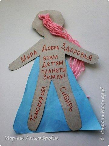 Работы четвероклассников.Хоровод дружбы. фото 6