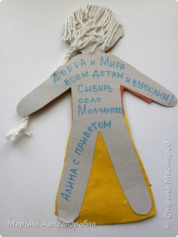 Работы четвероклассников.Хоровод дружбы. фото 11