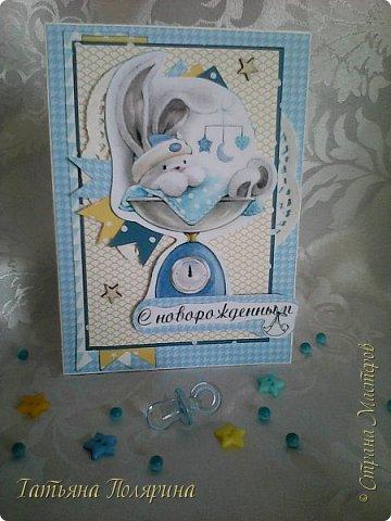 Открыточки на рождение малыша. фото 3