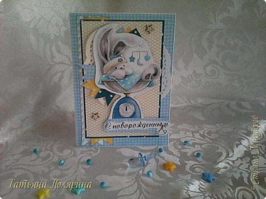 Открыточки на рождение малыша. фото 2