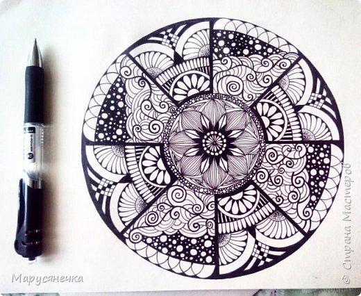 Эту мандалу я еще рисовала гелевой ручкой. Очень она мне понравилась))  фото 1