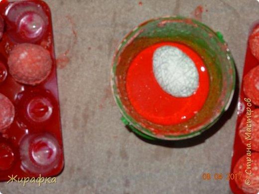 Вот для таких яиц я и делала основы по предложенному способу. И сделала я их много. фото 14