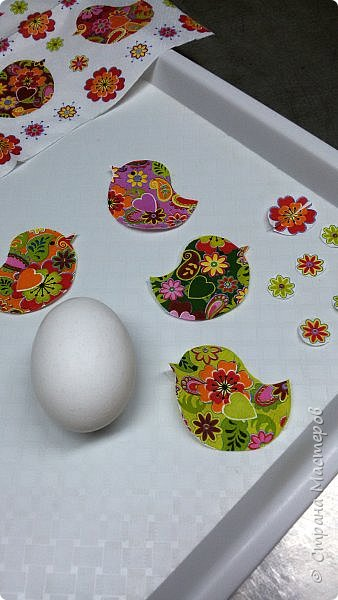 Всем доброго времени суток! Вчера был Чистый Четверг, и по традиции, нужно было красить яйца. В этом году я решила разнообразить традиционные яйца с яйцами в технике декупаж.  фото 5