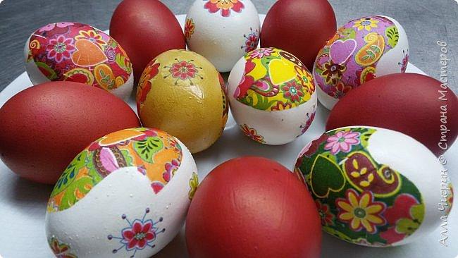 Всем доброго времени суток! Вчера был Чистый Четверг, и по традиции, нужно было красить яйца. В этом году я решила разнообразить традиционные яйца с яйцами в технике декупаж.  фото 1