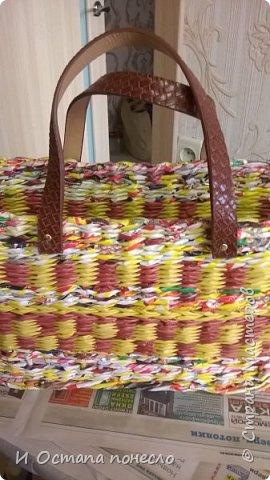 сумочка на день рождение сотруднице фото 1