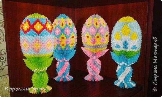 Модульные пасхальные яйца.