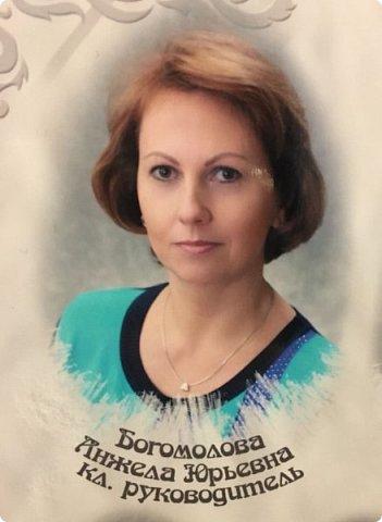 Портрет в подарок учителю. Акварель. Формат А4. Отправился в Москву. фото 7