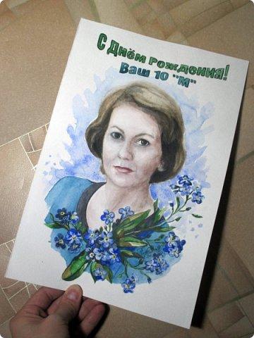 Портрет в подарок учителю. Акварель. Формат А4. Отправился в Москву. фото 3