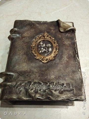 Книга сделана по урокам замечательного мастера Наташи Каримовой фото 1
