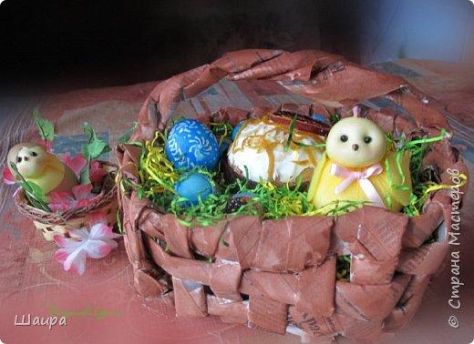 Внук с дочерью принесли в подарок куличик и яйца в корзинке. Долго рассказывали как плели корзинку из газет, красили ее. Как красили яйца. Мне очень понравилась идея наполнителя корзинки из крашеных полосочек бумаги из шредера. А цыпляток уж моих поставили. фото 2