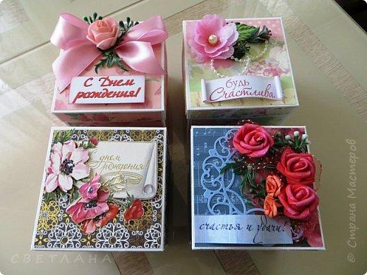 Покажу некоторые  коробочки ,  т.н.  мэджик боксы или коробочки с  сюрпризом,  денежным, разумеется... фото 2